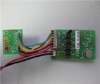 FSM-A-003型空气质量检测模块 FSM-A-003