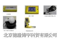 带电电缆识别仪 8898A