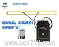 DCT1288便携式超声波流量计 DCT1288