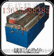 小型中频金属棒料加热炉中频感应加热炉