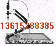 江苏垂直型气动攻丝机