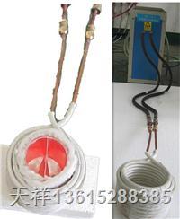 天祥牌玻璃熔化炉玻璃熔炼炉