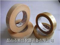 附着力測試膠帶 ISO/ASTM/DIN標准