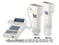 色差儀 CR-400/410