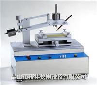 台式电动铅笔硬度试验机 B-3086