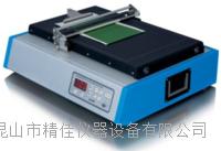 自动塗膜器 BYK2101