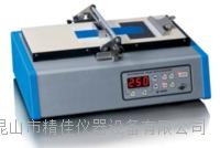小型自动塗膜器 BYK2015