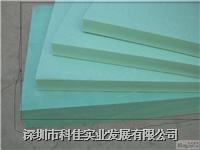 XPS挤塑板-深圳科佳实业发展有限公司 2400*600*10-100MM