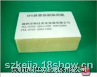 聚苯乙烯挤塑材料 2400*600*10-100MM