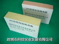 墙面用聚苯乙烯挤塑保温隔热材料 2400*600*10-100MM
