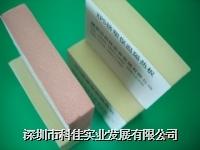 深圳优质XPS挤塑保温隔热板 2400mm*600mm*70mm