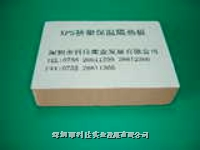 科佳高品质保温隔热材料