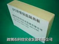 深圳高品質XPS聚苯板