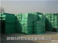 环保XPS聚苯板