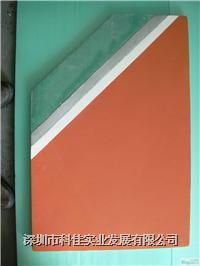 墙体保温隔热材料