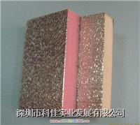 优质铝箔 3000*1200*2cm