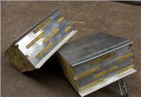 彩钢夹芯板 950-1050mm