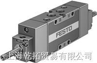 FESTO电磁阀详细介绍 -