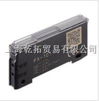 SUNX數字開關,日本神視光纖傳感器 FX-102-CC2