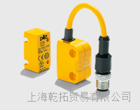 皮尔兹磁性安全开关应用,供应PILZ磁性安全开关