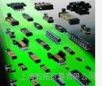 PNEUMAX微型調壓閥價格,意大利紐邁司微型調壓閥