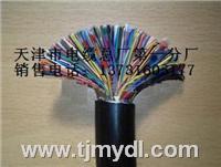 矿用通讯电缆,MHYV,MHJYV,MHYA32 MHYV,MHJYV,MHYA32,MHYVR,MHYVRP,MHYBV,...