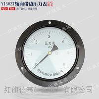 盘装式压力表 Y-60ZT/100ZT/150ZT