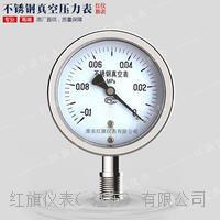 压力表压力规格 Y-40/50/60/100/150