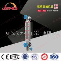 玻璃管液位计HQ-BLG HQBLG