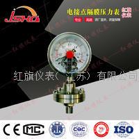 电接点隔膜压力表 YXTP-60/100/150