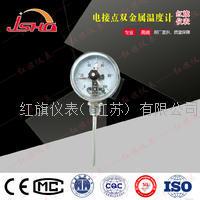 电接点双金属温度计 WSSX311 WSSX411 WSSX511 WSSX481 WSSX401 WSSX501