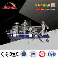 压力表校验仪(器) HQ-JYT-03Y