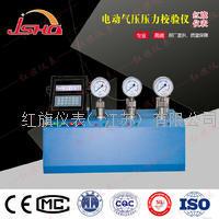 电动气压压力泵(源)  HQ-YDT-Q