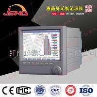 液晶屏无纸记录仪 8000R