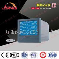 无纸温度记录仪 HQ-6000