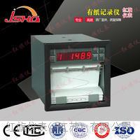 有纸温度记录仪 HQ1000R