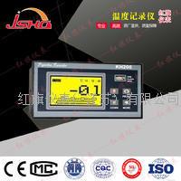 多路温度记录仪 KH200R