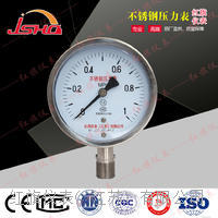 耐碱压力表 YTJ-100B