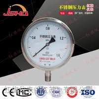 Y150BF不锈钢压力表 HQ-Y150BF