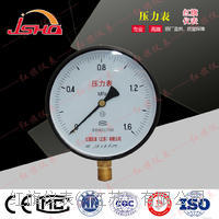 Y150压力表 Y-40/50/60/100/150