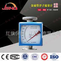 氧气流量 HQLZ-250