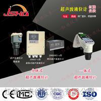 超声波液位计技术参数 HQ-2000