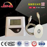 温湿度自动记录仪 HQ-WS210