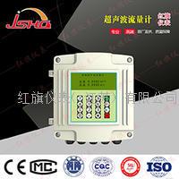 TDS-100F中文固定式超聲波流量計