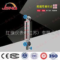 HQ-BLG玻璃管液位計