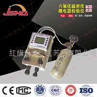 YLJ-FQ六氟化硫密度繼電器校驗儀