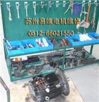 水泵电机马达维修理保养服务