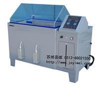 盐雾腐蚀试验箱/盐雾箱 YWX-PV系列