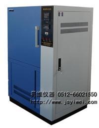 紫外光耐气候试验箱 ZGX-UVB/UVA-Q265