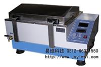 水浴恒温振荡器 YWZDQ-A/B/C--苏州易维科技